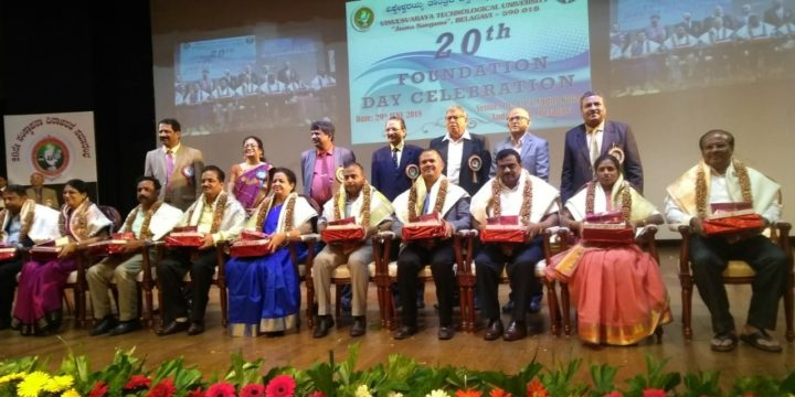 Our Beloved Principal Honored at VTU